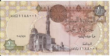 Egypt Cat # 50i 1 pound (2004)