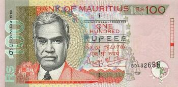 Mauritius Cat # 56a 100 rupees
