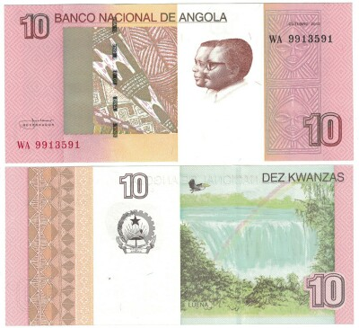 Angola 2017 Issue 10 kwanzas