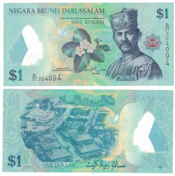 Brunei Cat # 35 1 ringgit 2013 ISSUE