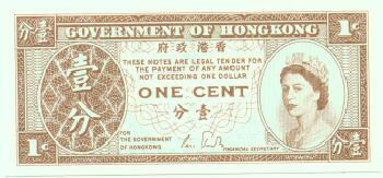Hong Kong Cat # 325c 1 cent
