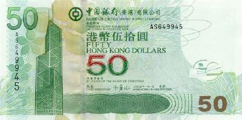 Hong Kong Cat # 336 50 dollars