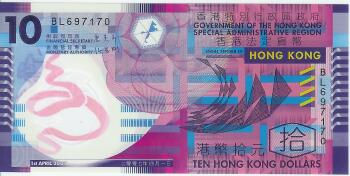 Hong Kong Cat # 401a 10 dollars polymer