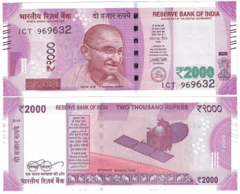 India New 2016 Issue 2000 rupees