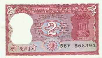 India Cat # 53Ad 2 rupees
