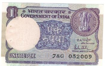 India Cat # 78Aa 1 rupee