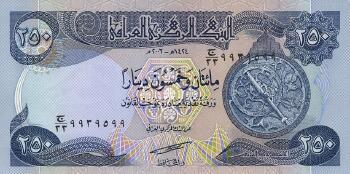 Iraq Cat 91 250 Dinars