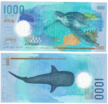 Maldives Cat # 31 1000 rufiyaa POLYMER