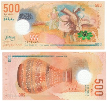 Maldives Cat # 30 500 rufiyaa POLYMER