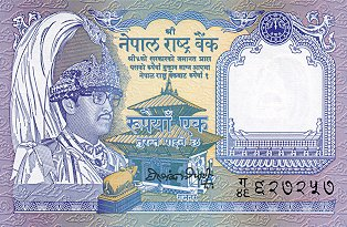 Saudi Arabia Currency Rate In Nepal Jpg 314x205 Money Exchange