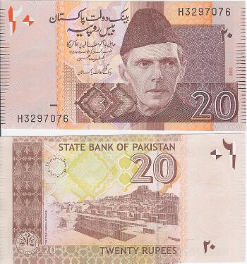 Pakistan Cat 46 20 Rupees Page S Coins And Currency