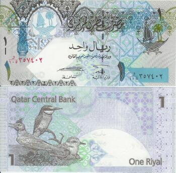 Qatar Cat # 28 1 riyal
