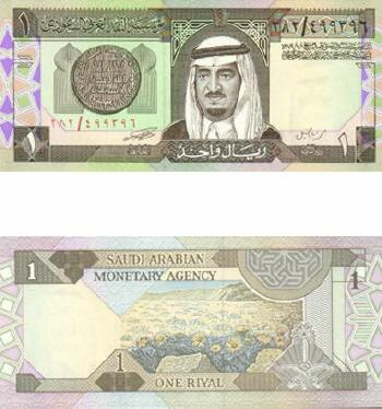 Forex exchange rates saudi arabia