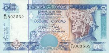 Sri Lanka Cat # 110e 50 rupees