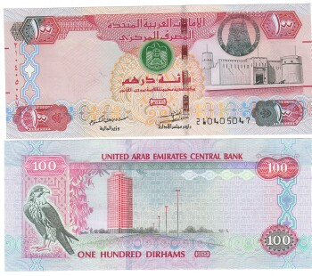United Arab Emirates NEW 2014 100 dirhams