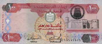 United Arab Emirates NEW 2008 100 dirhams