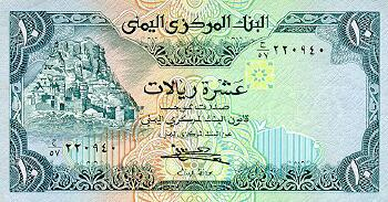 Yemen Arab Rep Pick # 18b 10 rials