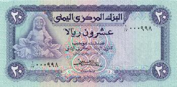 Yemen Arab Rep Pick # 19b 20 rials