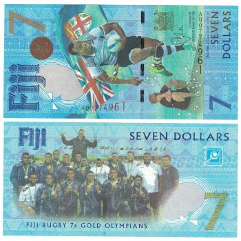 Fiji NEW 2017 7 dollars