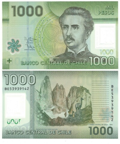 Chile New 2017 Issue 1000 pesos