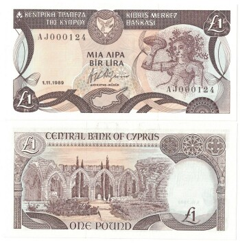 Cyprus Cat # 53b 1 pound LOW SERIAL #000124