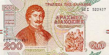 Greece Cat # 204 200 drachmaes