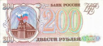 Russia Cat # 255 200 rubles Kremlin