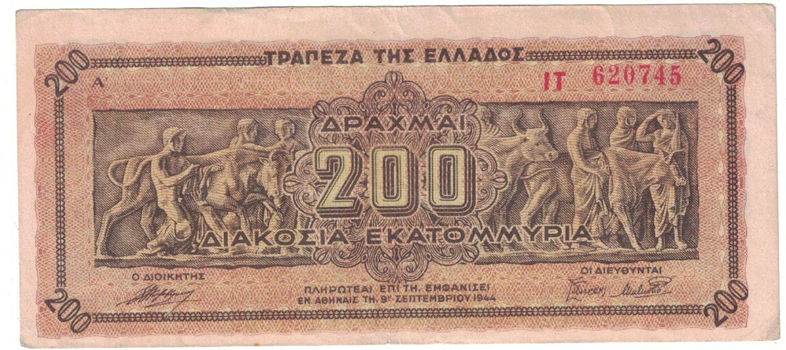 Greece Cat # 131a 200,000,000 drachmai CIRC #19