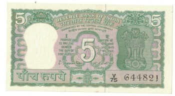 India Cat # 80a  5 rupees