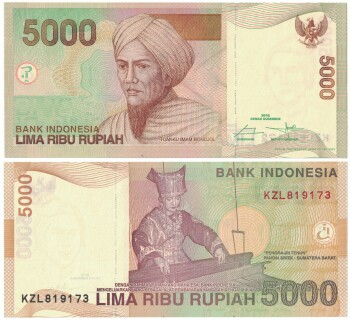 Indonesia New 2016 Issue 5000 rupiah