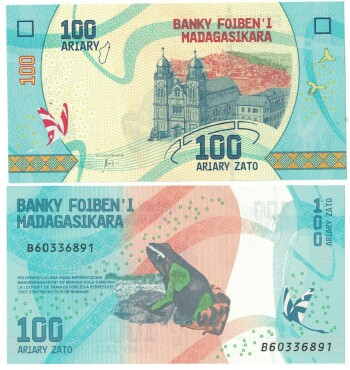 Madagascar NEW 2017 issue 100 ariary