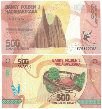 Madagascar NEW 2017 issue 500 ariary