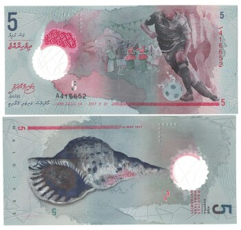 Maldives NEW 2017 ISSUE 5 rufiyaa POLYMER