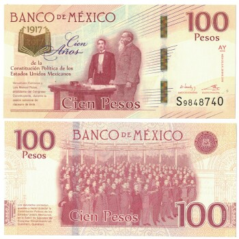 Mexico New 2017 Issue 100 pesos