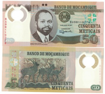 Mozambique NEW 2017 Issue 50 meticais