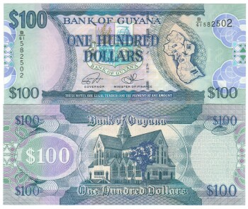 Guyana NEW 2016 Issue 100 dollars (Sig 15)