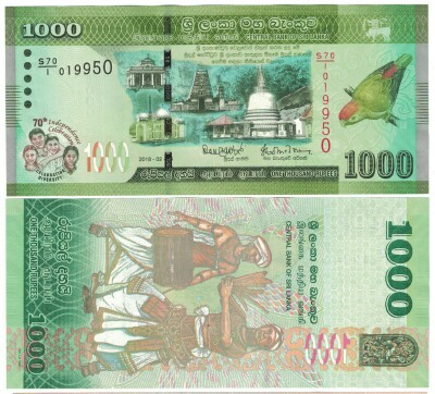 Sri Lanka NEW 2018 ISSUE 1000 rupees