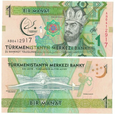 Turkmenistan New 2017 Commemorative 1 manat