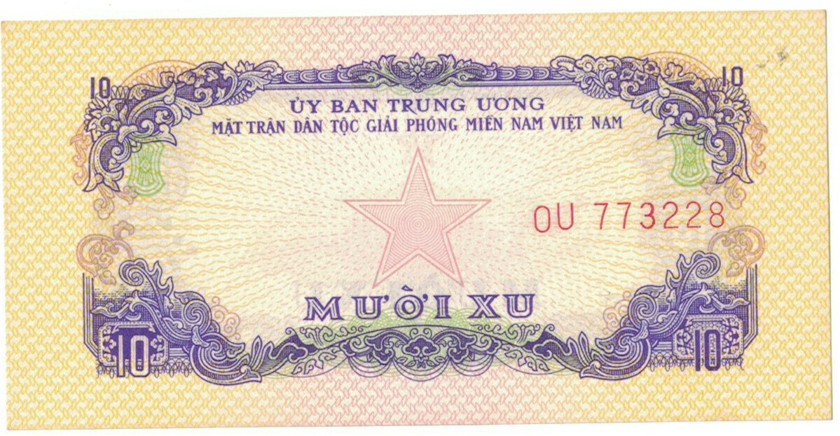 Vietnam, South Cat # R1 10 XU