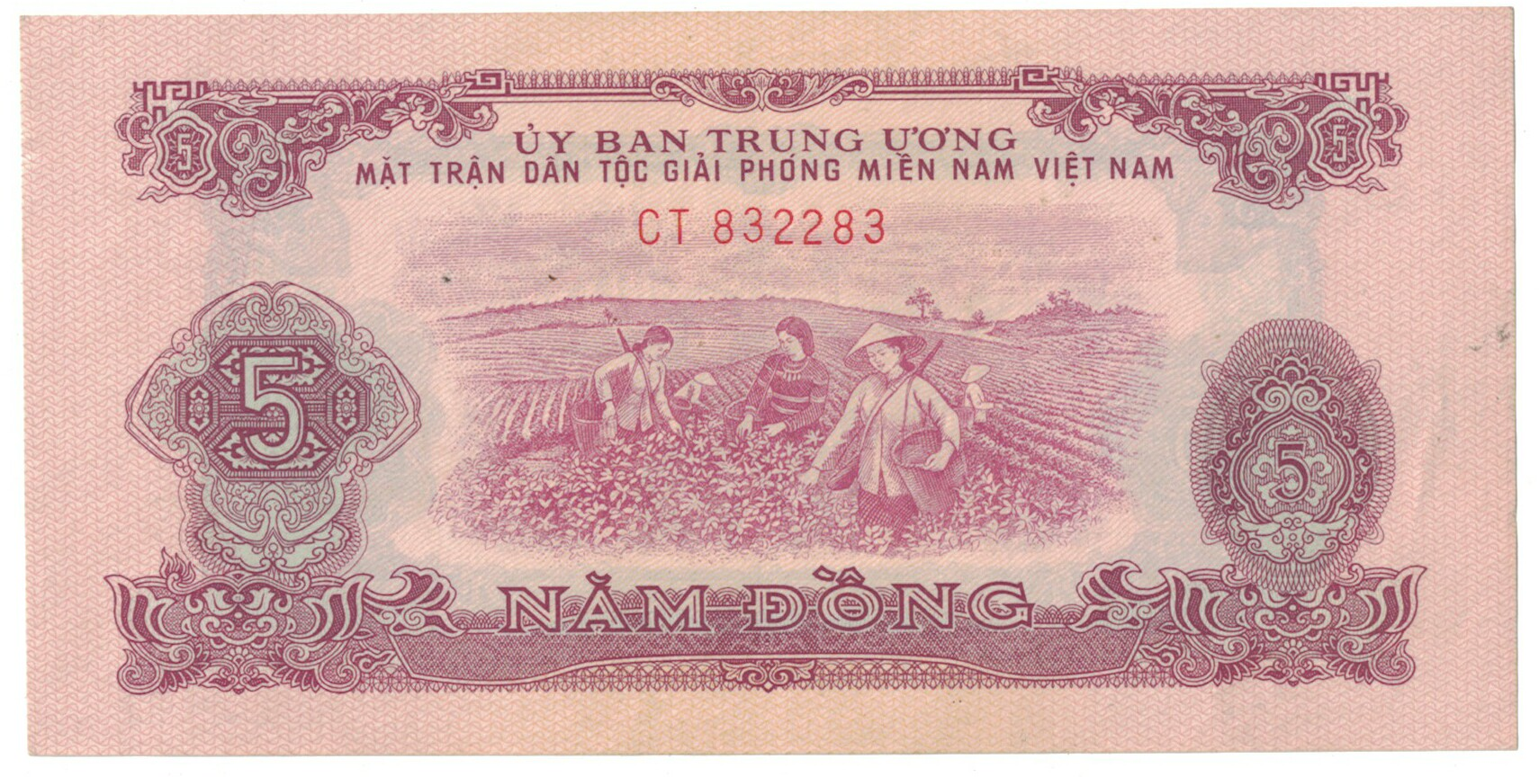 Vietnam, South Cat # R6 5 dong (AU)