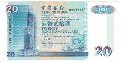 Hong Kong # 329b 20 dollars