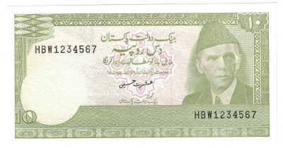 Pakistan # 39 10 rupees LADDER NOTE