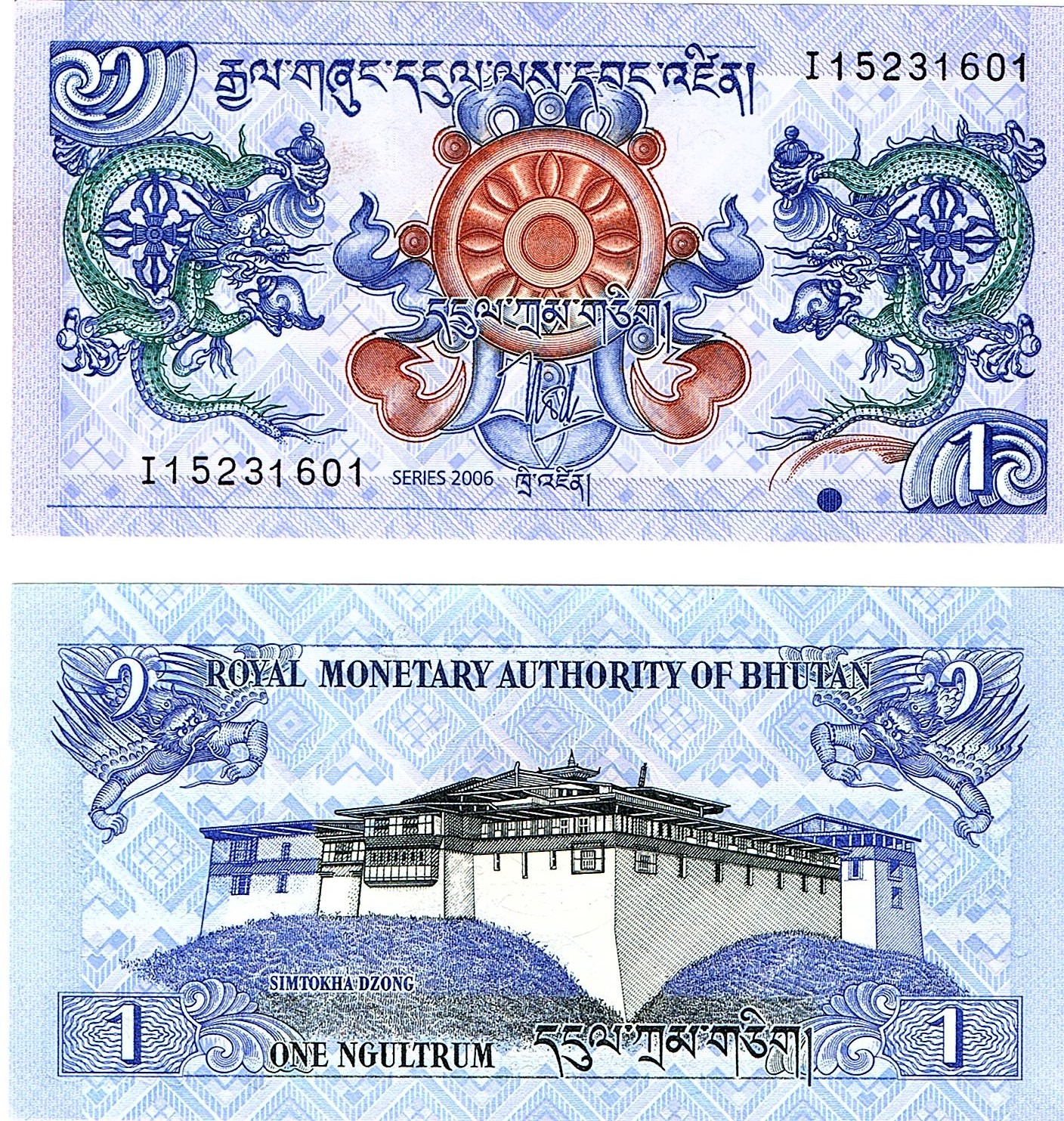 Bhutan # 27a x20notes 1 Ngultrum