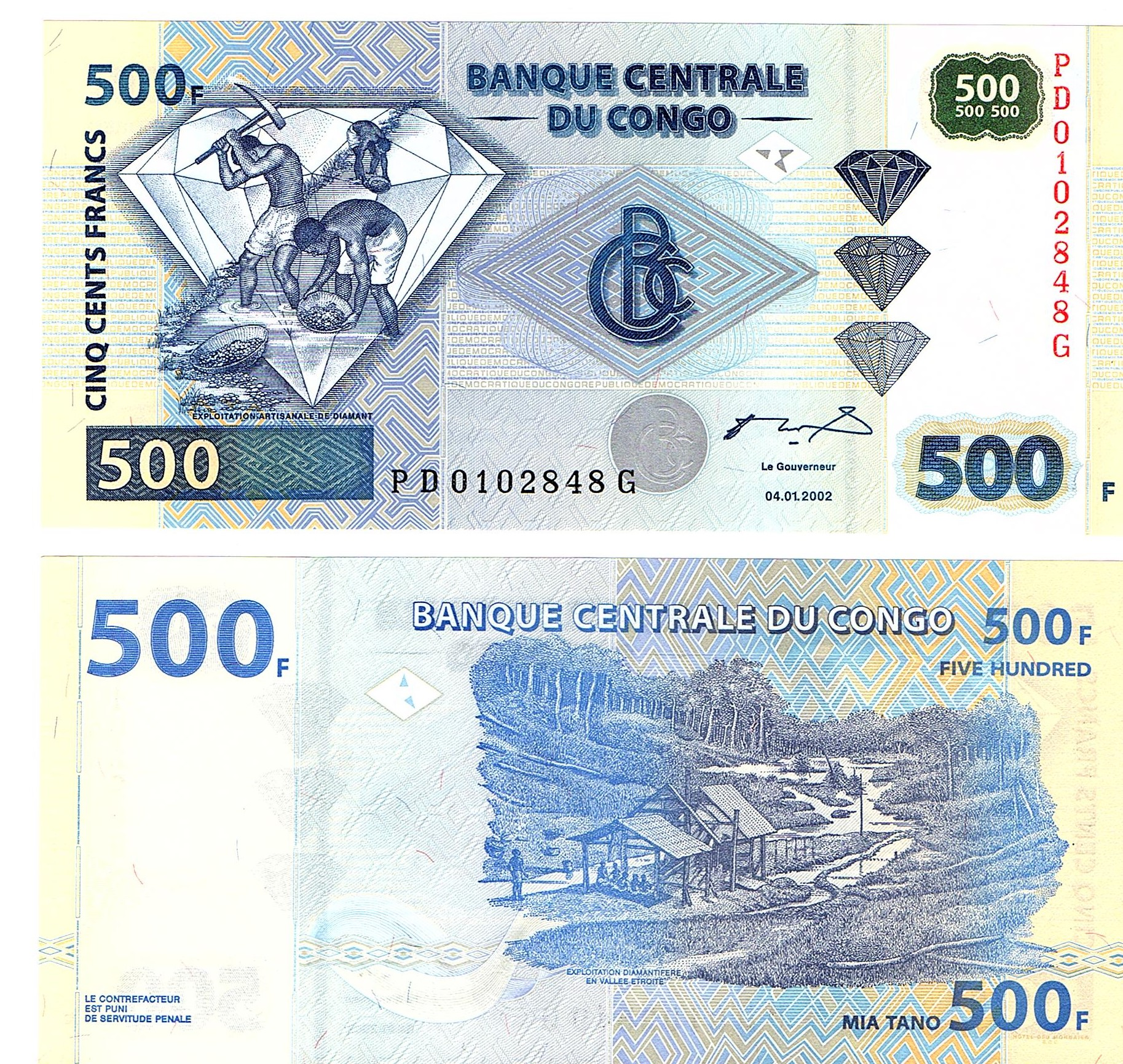 Congo-Democratic #96A 500 Francs