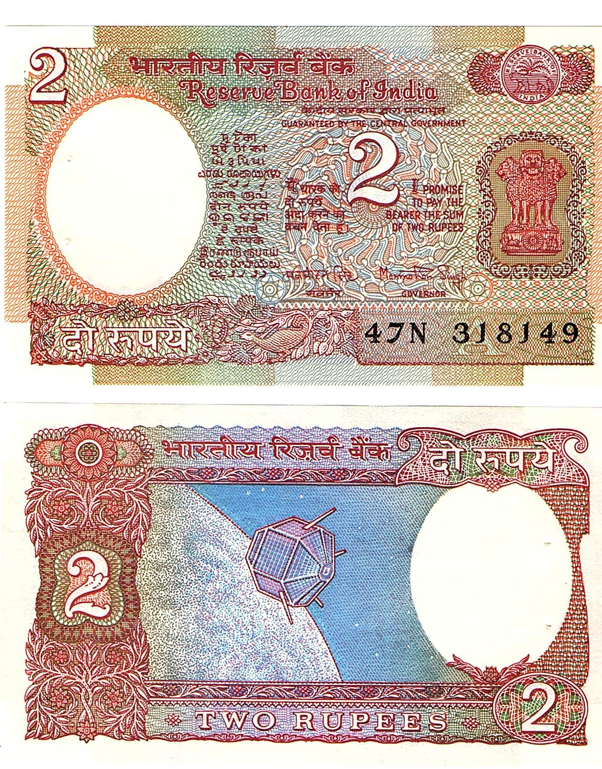 India #79f  x10notes 2 Rupees