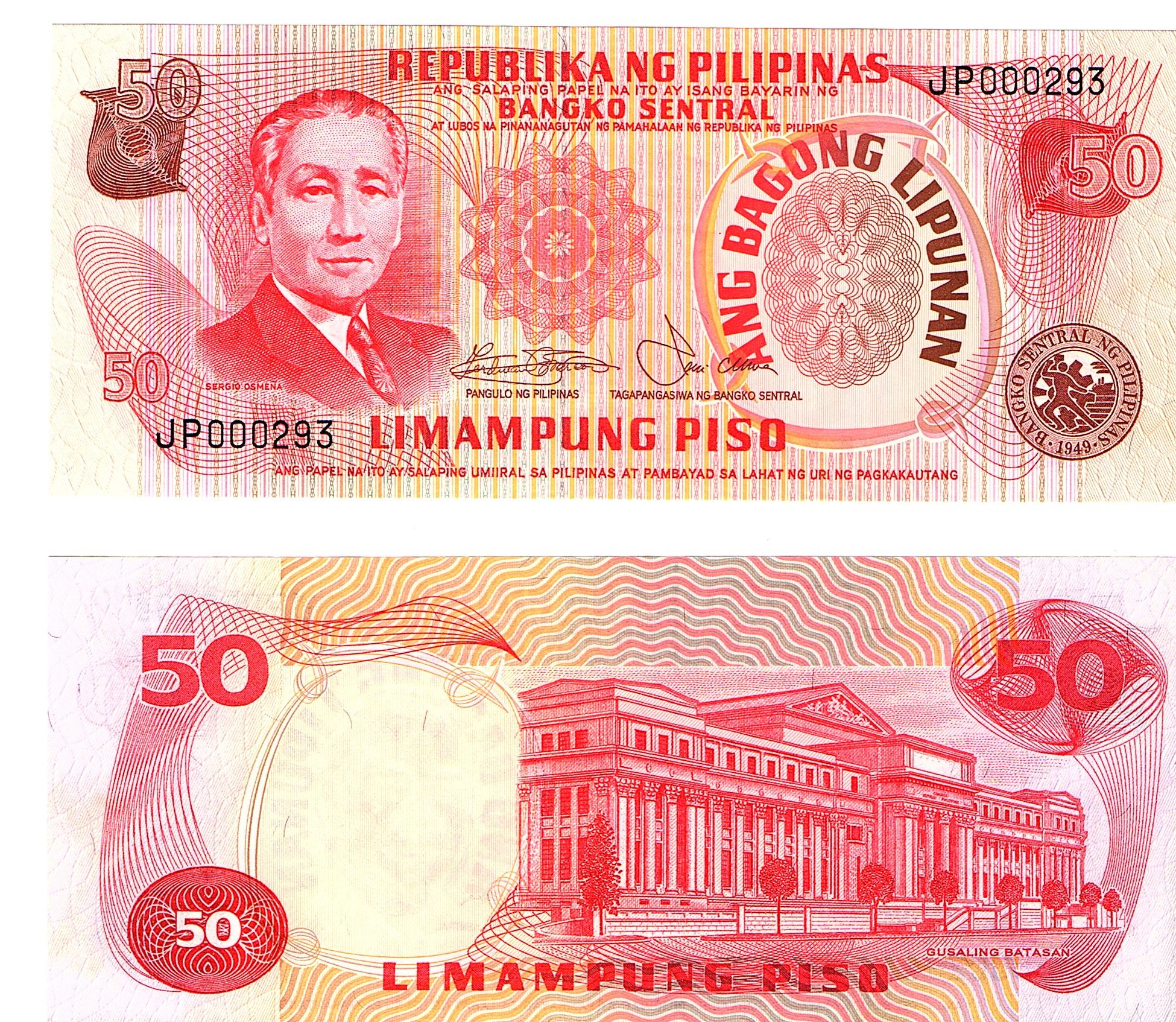 Philippines #163b 50 Piso (Low Serial # 200\'s) 1978