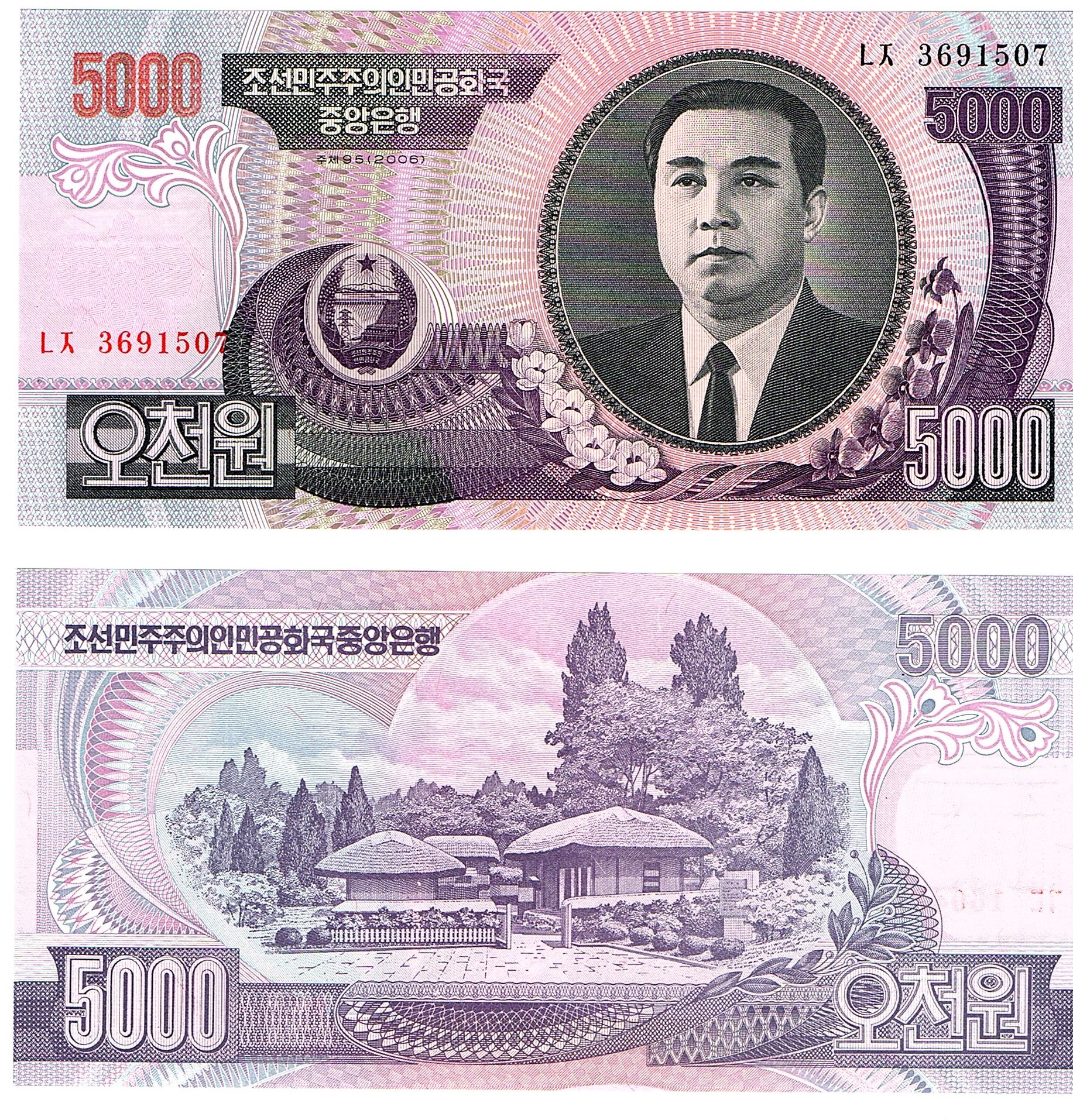 KoreaNorth #46c  5000 Won