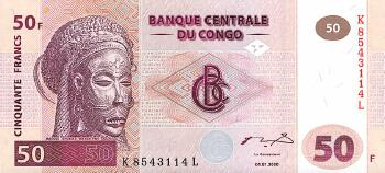 Congo Dem. Rep. Cat # 91A 50 francs
