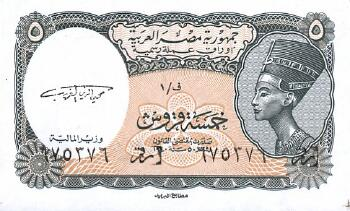 Egypt # 186 5 piastres ERROR NOTE