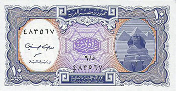 Egypt 2002 issue 10 piastres
